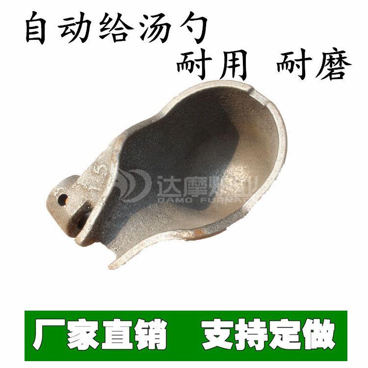 [厂家直销]压铸机自动给汤勺压铸机汤勺机械手汤勺