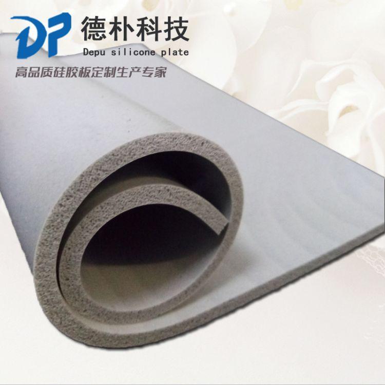 耐高温阻燃硅胶泡棉 闭孔低密度电池阻燃硅胶泡棉 德朴科技