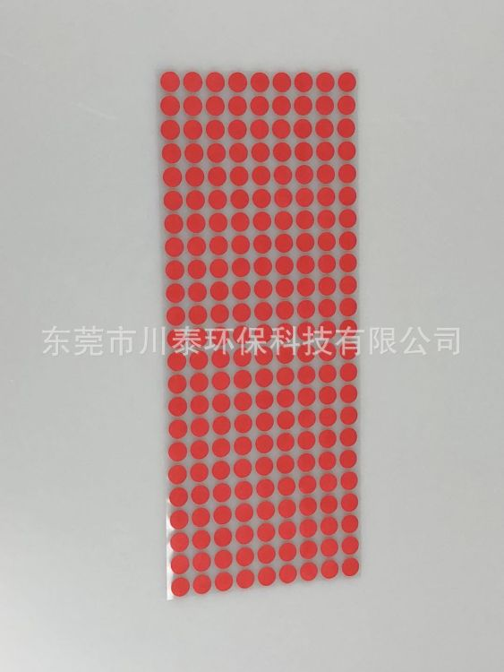 多规格圆点贴 防烤红色圆点贴 防烤贴纸 高温遮喷防烤贴纸