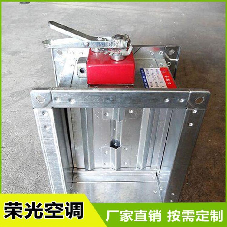 280°消防排烟防火阀 排烟防火调节阀 厂家定做生产