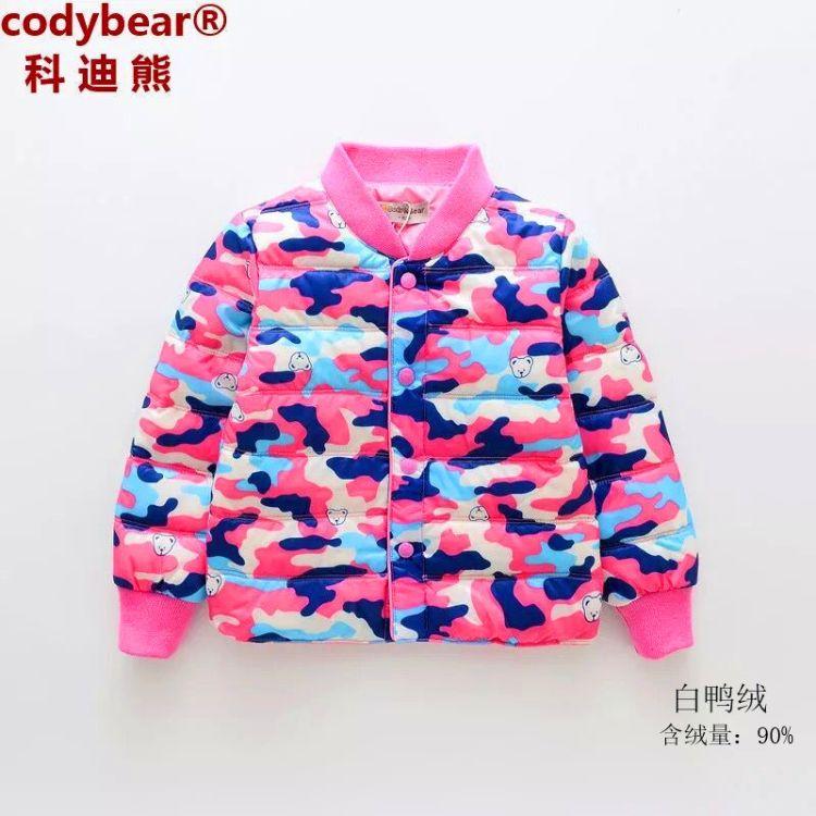 codybear儿童羽绒服 海军迷彩时尚羽绒服时尚长袖羽绒服