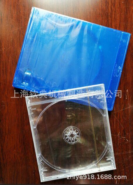 三维包装机  护肤品盒生活用品盒三维包装机
