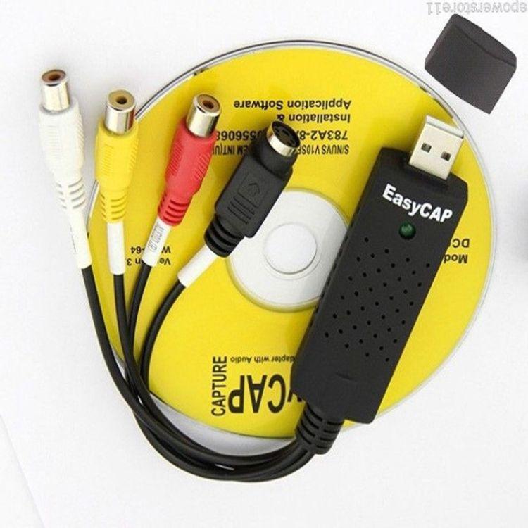 单路USB视频采集卡 EasierCAP支持windows8