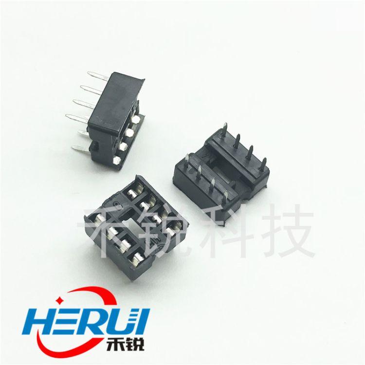 IC插座8P集成电路座DIP-8插座8脚芯片座 60/管只要2.98元