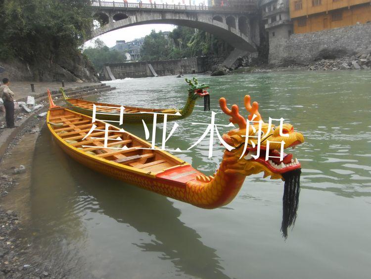厂家供应标准比赛龙舟船22人14米端午节手划船 大型观光船