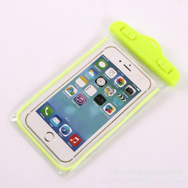 定制高品质PVC防水袋 手机袋 户外活动防水手机袋