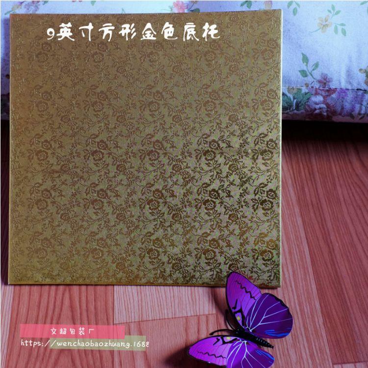 9寸金色方形纸质蛋糕底托 蛋糕垫烘焙包装 糕点底托 无纹银卡圆形底托 食品垫卡纸