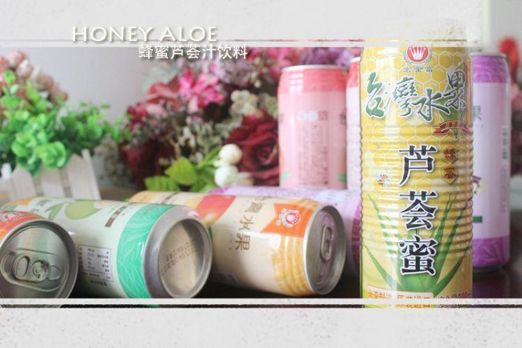 台湾进口饮料-宏金富台湾水果饮料-芦荟汁-24瓶/箱 490ml