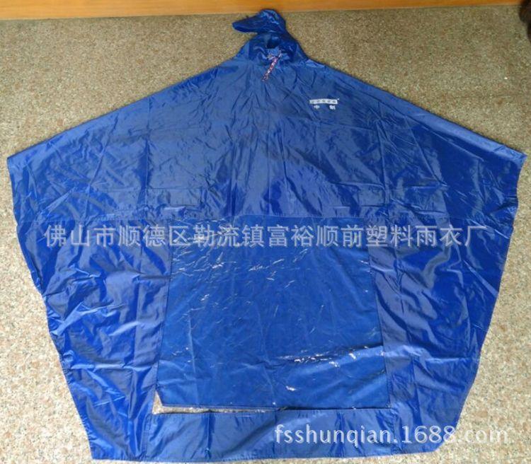 厂家直销批发加厚加大防水 摩托车电动车单人雨衣