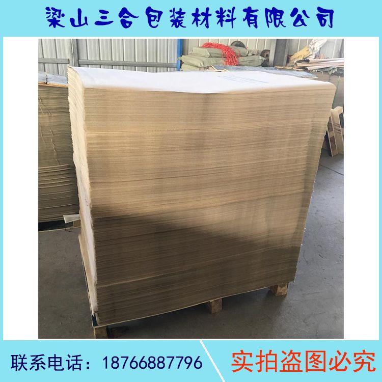 厂家直销优质图书打包纸 书籍彩页运输包装纸高强拉力787*1092mm