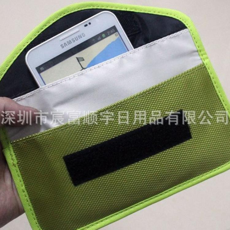 宸富顺宇AR-1601厂家信号屏蔽包手机卡袋孕妇防电磁辐射手机袋大量现货8色可选