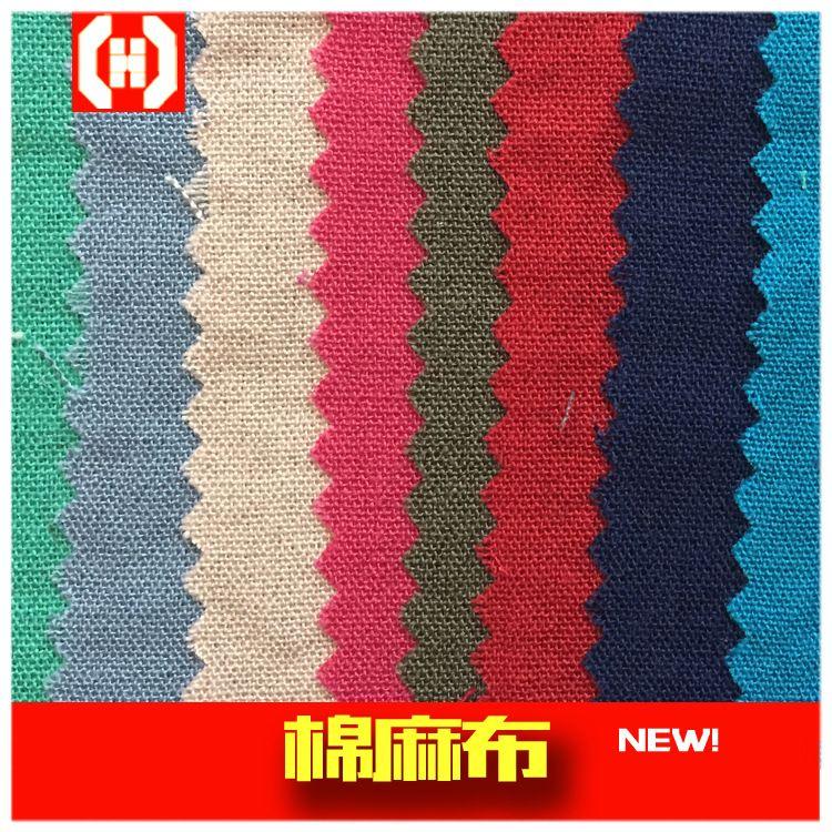 厂家直销现货供应棉麻衬衫裙沙发箱包工业用布面料