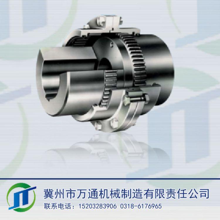 供应 gongSeisa 联轴器 Seisa Gear Couplingcoupling 联轴器
