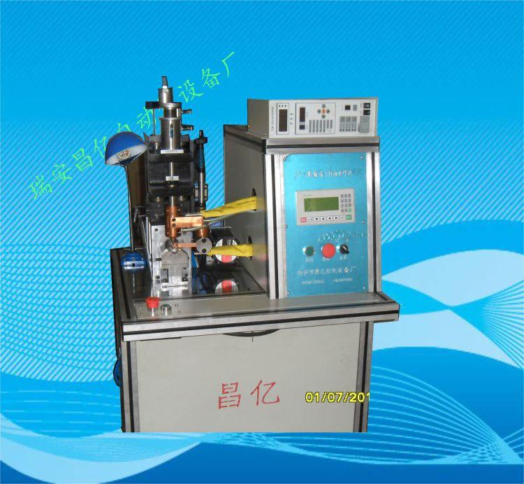 厂家直销 转子自动点焊机换向器 马达转子转换器 转子换向器点焊