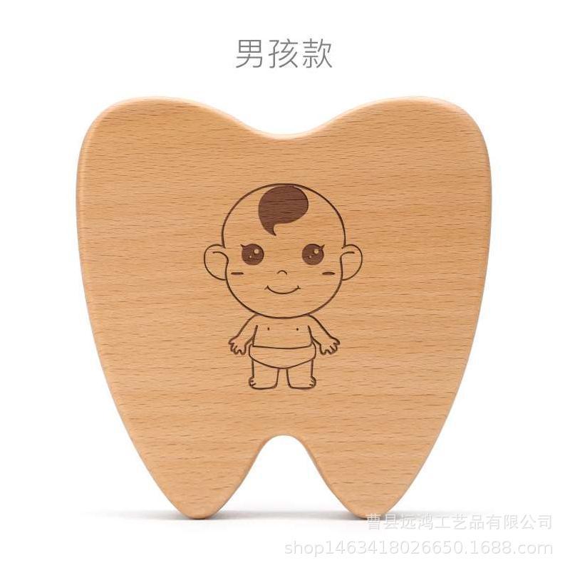 批发宝宝男女胎毛牙齿收藏盒牙屋全实木送礼品礼物木质乳牙