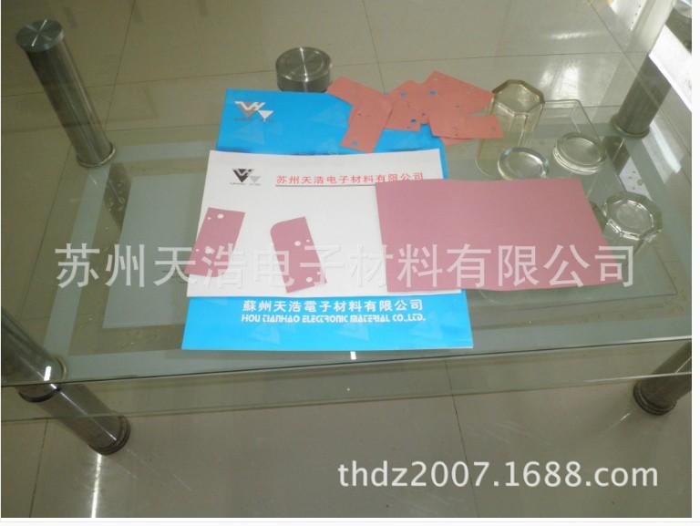 铝牌 厂商直销 优质铝牌 设备标识牌 可来样定做印刷机械面板
