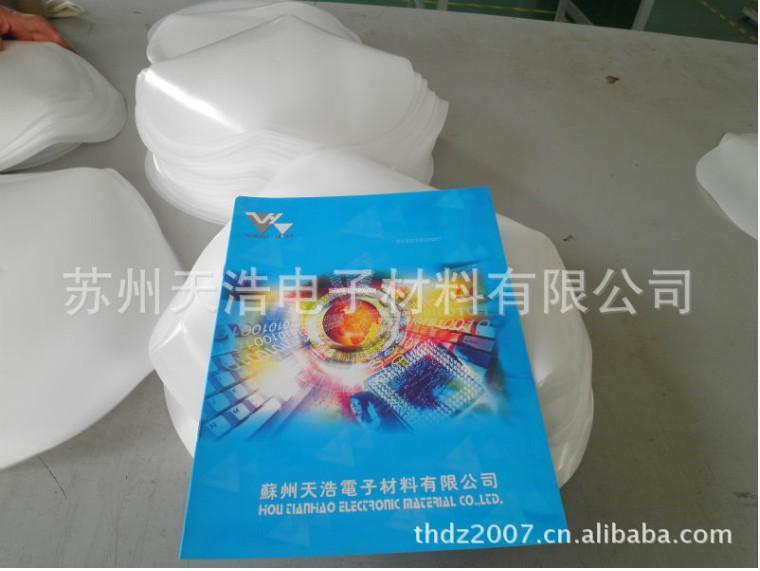长期供应导热,散热垫片品质保障长期合作