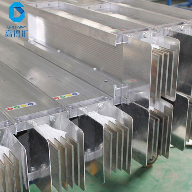 GDHMC 高强封闭母线槽 三相四线五线母线槽 全系列 可定制