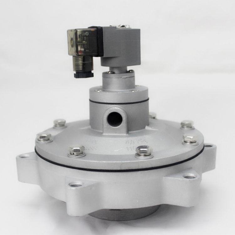 宝泰除尘设备配件 电磁脉冲阀 淹没式空气3寸淹没式脉冲电磁阀门直角
