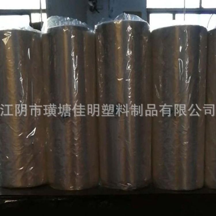 超市专用连卷袋保鲜袋可定制定做 质量可靠 厂品供应