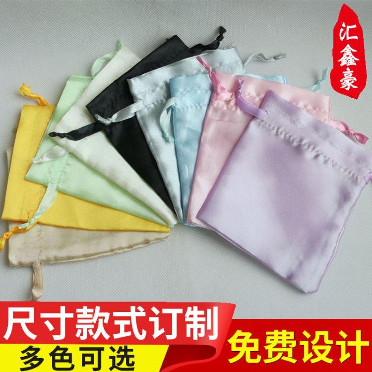 大量定制色丁布袋 抽绳袋文玩袋珠宝首饰袋礼品袋子福袋锦囊袋