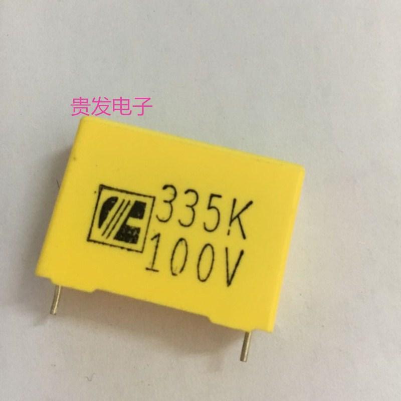 安规直流电容 凯励原包装短脚 335K100V 3.3UF100V 脚距P=22.5MM
