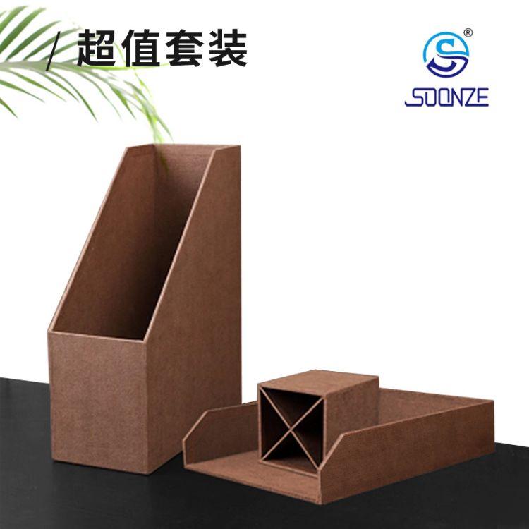收纳盒办公室桌面a4文件架简约创意文具用品笔筒书架托盘架整理盒