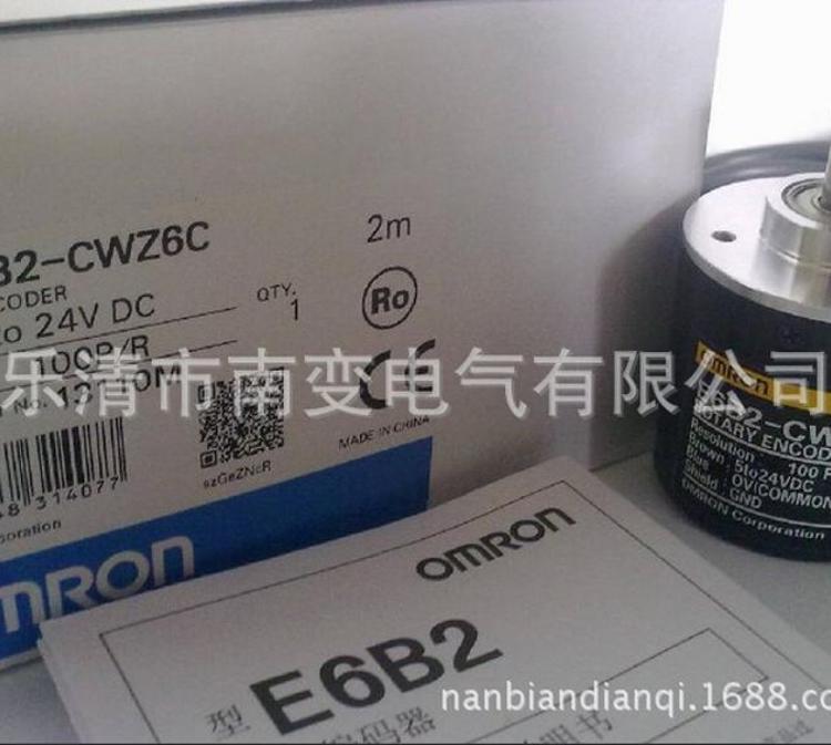 全新特价E6C2-CWZ6C 40P/R旋转编码器现货直销