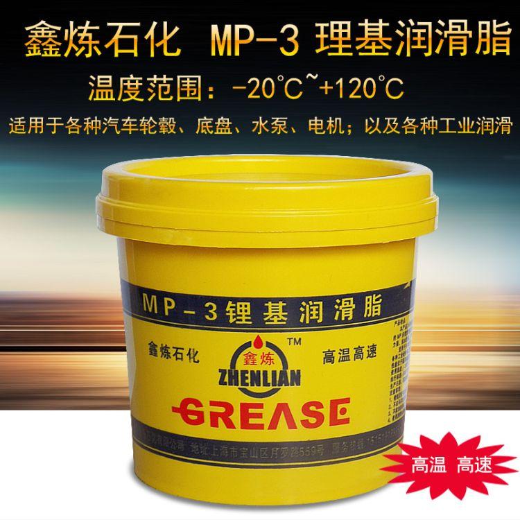 鑫炼石化 mp-3 高温高速锂基润滑脂 汽车工业工程滚粗轴承润滑脂