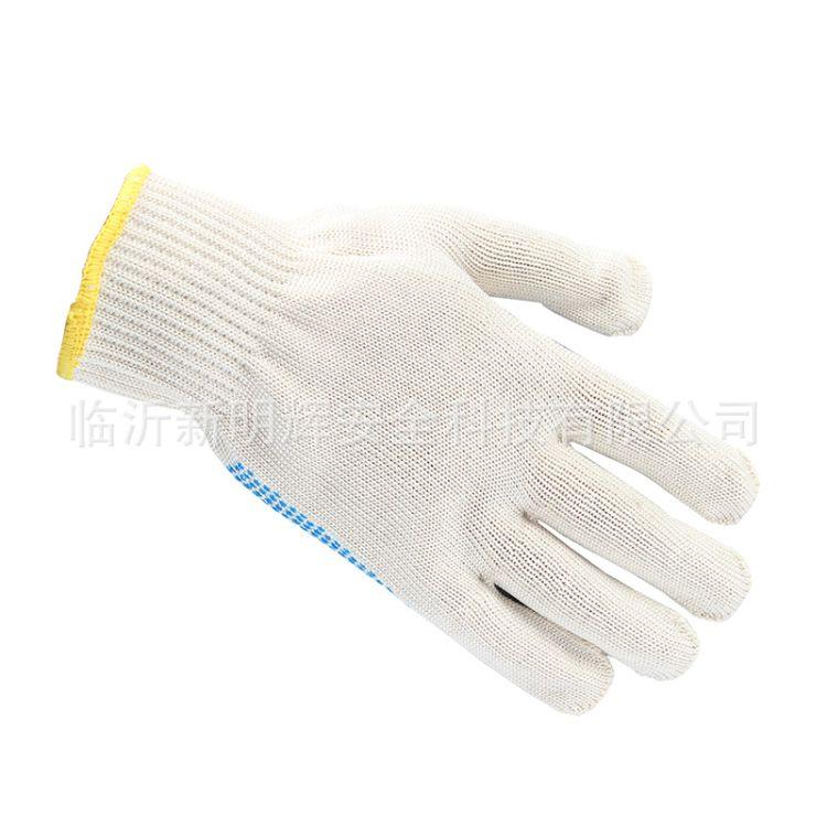 [霍尼韦尔]2233025CN尼龙点塑防割手套