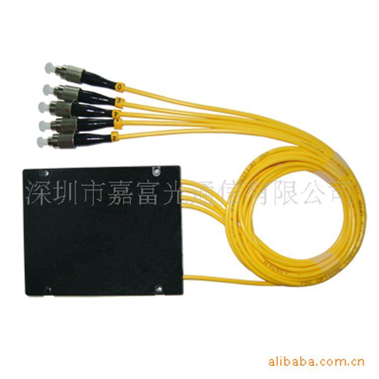 厂家生产供应1*4/1*8等光耦合器、光纤分路器