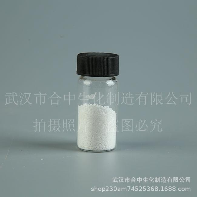 米诺地尔硫酸盐98%原料湖北现货供应高质量一件代发83701-22-8