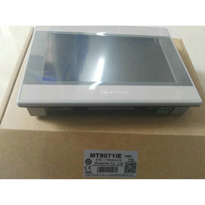 WEINVIEW威纶通MT8071IE人机界面 7寸新品 三组串口 HMI高效能