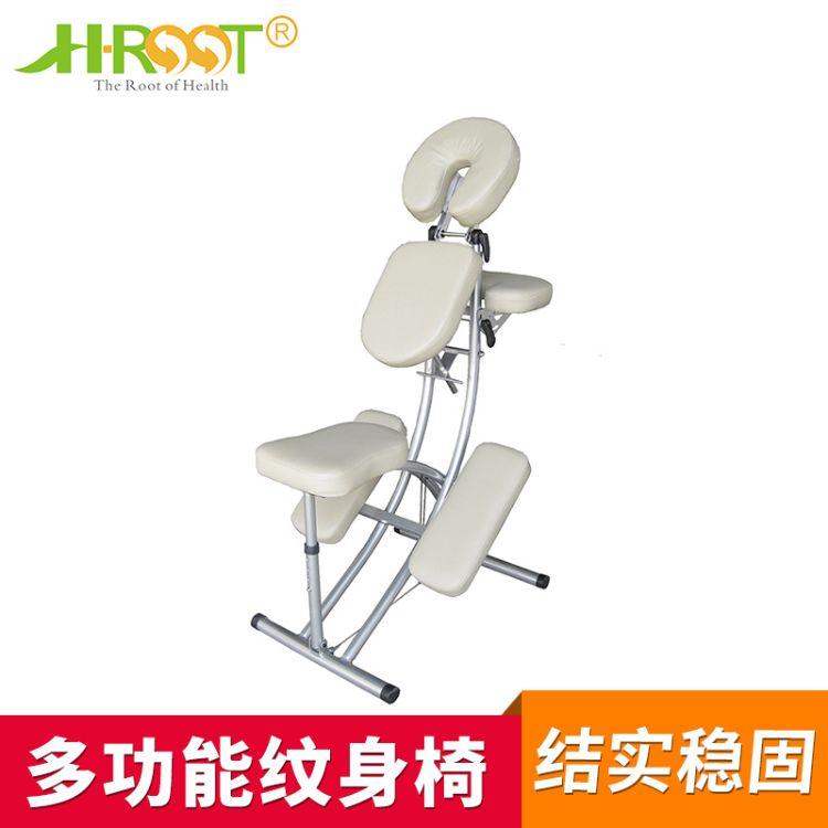 H-ROOT-多功能休闲按摩椅 Y008保健美容折叠椅 刺青针灸纹身椅