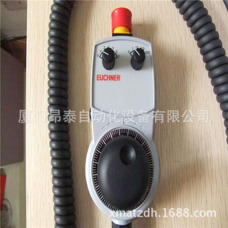 HBA-100194 HBA-100212 德国EUCHNER安士能电子手轮现货