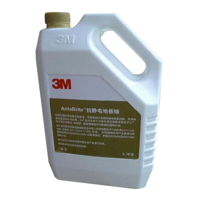 3M抗静电蜡地板蜡 工厂医院电子厂洁净防静电蜡PVC防静电剂