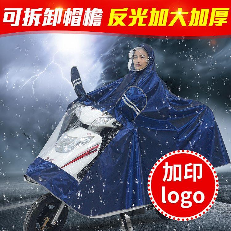 电动摩托车雨披 电瓶车男女士单人提花雨衣 双帽檐面罩特加大加厚
