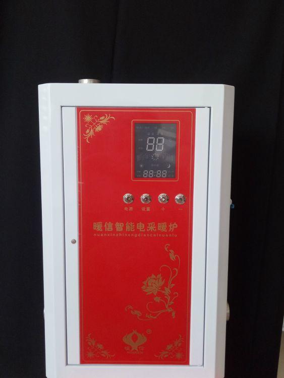 2017新款 家用智能 节能环保电采暖炉 现货供应电暖器 电锅炉