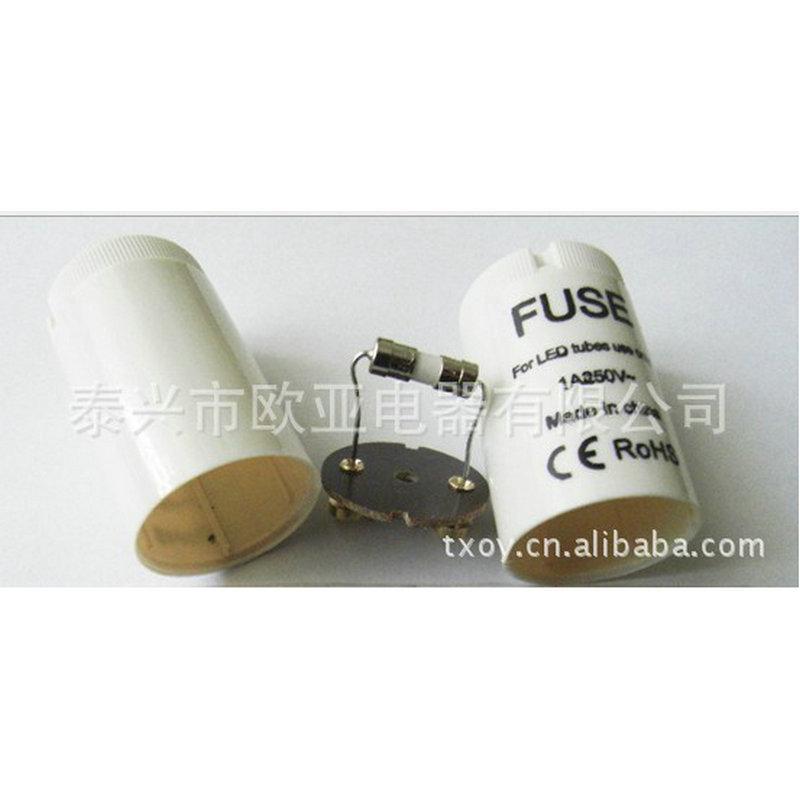 现货供应 LED 印字灯管启辉器 1A 启辉器