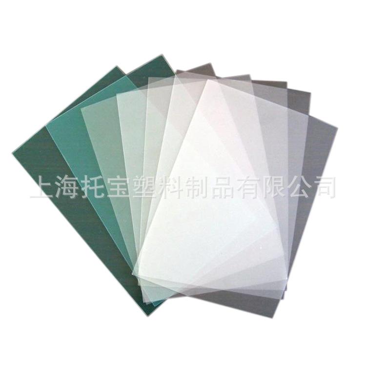 【厂家直销】 PS扩散板多色可选 高品质ps透明板专业生产ps透明板