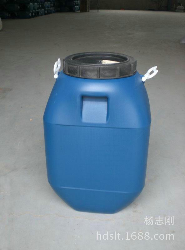 邯郸塑业 来图加工 50升广口化工纯料塑料包装桶