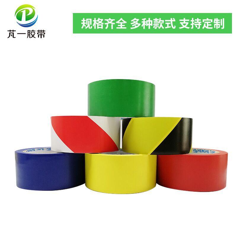 PVC警示胶带  划线地标胶带