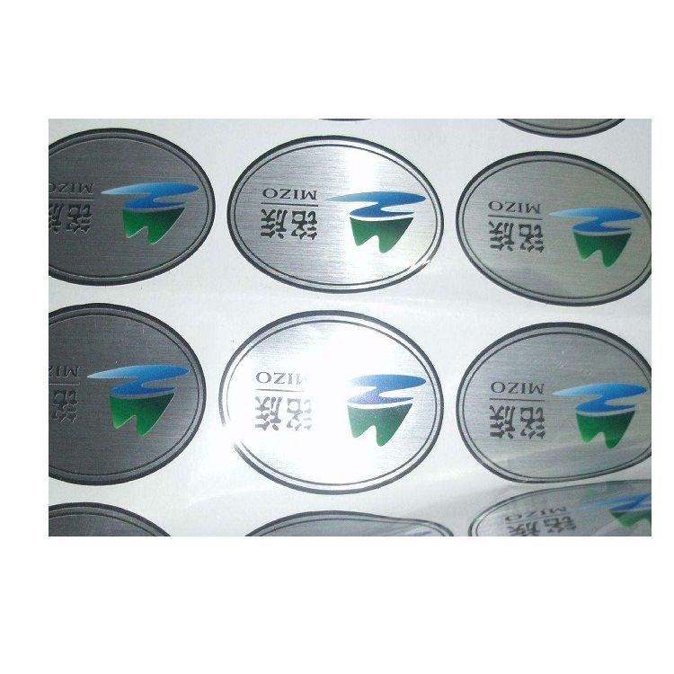 湖南厂家定制圆形亮银不干胶 电子设备标签防水防晒合格证印刷