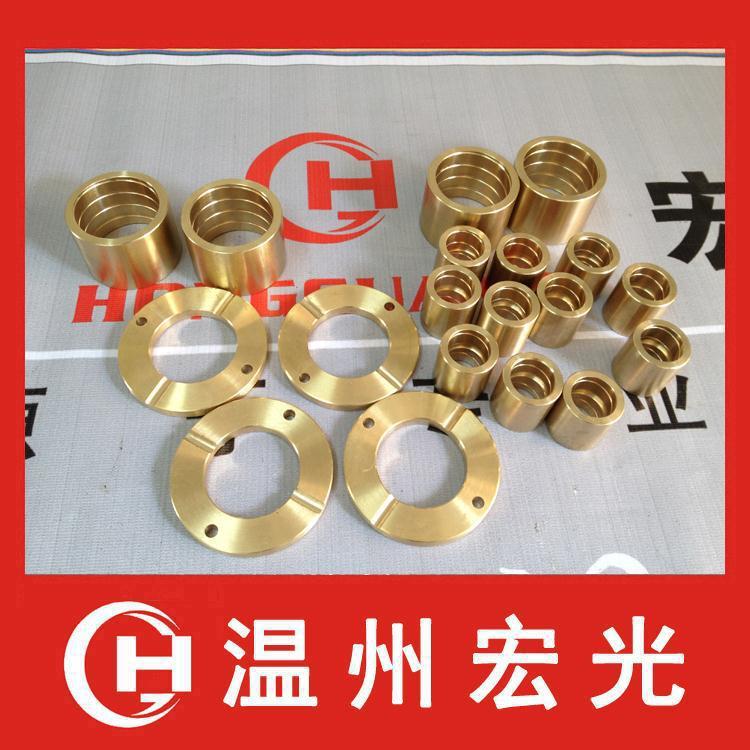 (厂家供应)铜轴瓦精度加工 厂方自润滑铜轴瓦 耐磨铜轴瓦