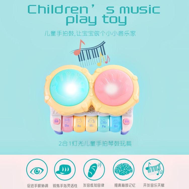婴儿婴童玩具宝宝手拍鼓 儿童音乐早教故事机多功能拍拍鼓