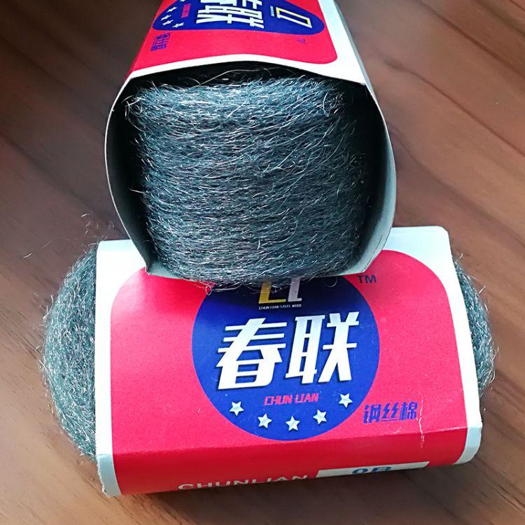 厂家直销春联钢丝棉 大理石材护理抛光棉地面养护 清洁棉摄影道具