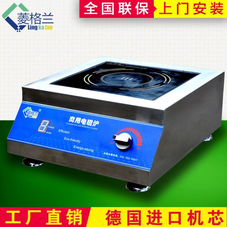 商用电磁炉 5000W大功率电磁炉 饭店用电磁炉厂家 台式商用电磁炉
