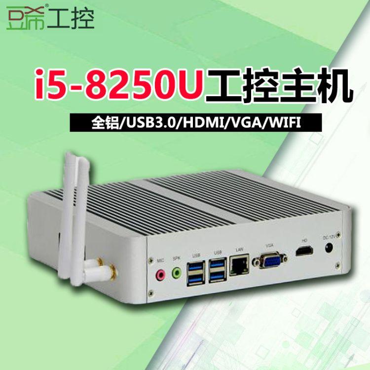 豆希工控i5-8250U迷你主机工控小电脑客厅办公HTPC高清M-2/DDR4