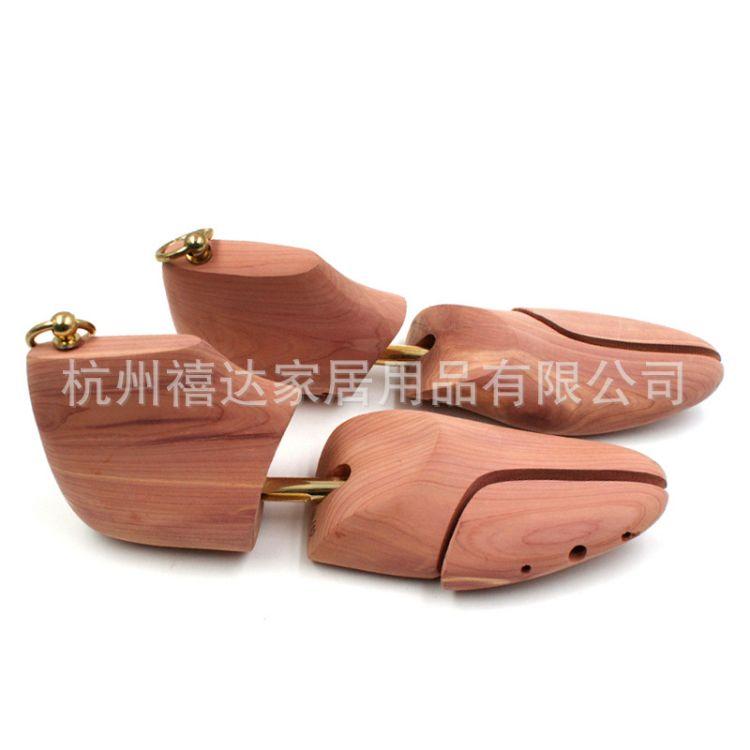 雪松木中邦鞋撑鞋楦实木鞋撑子防皱定型除味可调节