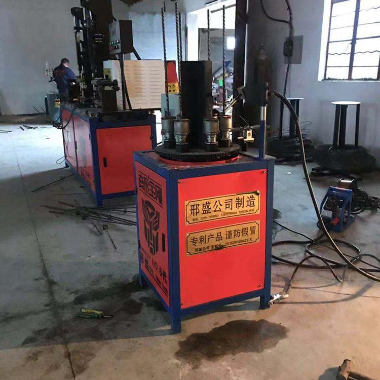邢盛六工位止水片自动焊接机卡盘式止水片焊机现货批发